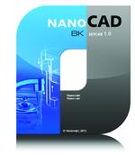 Логотип программы nanoCAD ВК