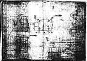 Рис. 5. Порог сканирования высокий