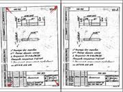 Рис. 12. Растровое изображение с полями