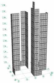 Расположение сборных железобетонных диафрагм жесткости здания