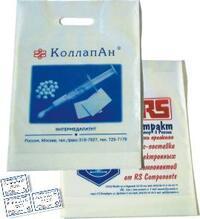 Образцы самоклеящихся этикеток и полиэтиленовых пакетов