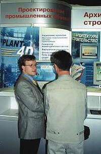 Гостями стенда особо отмечена новая система проектирования промышленных объектов PLANT-4D компании