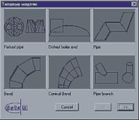 Рис.11. Работая в Copra MetalBender, специалисты найдут множество типовых решений для построения разверток котловых крышек, тройников, коленных сегментов...