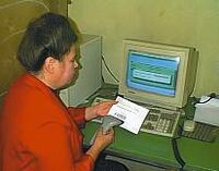 Сканирование штрих-кода при вводе обозначения документа