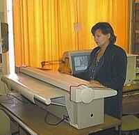 Процесс сканирования
