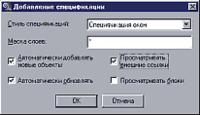 Рис. 8. AutoCAD Architectural Desktop (русская версия)