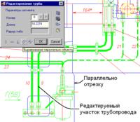 Рис. 14. Автоматическое определение номинала угольника и динамическое задание стороны отрисовки