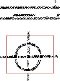 Рис. 1. Сглаживание на изображении с неправильно подобранным порогом бинаризации