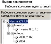 Фрагмент установки MechaniCS 4.0 (шаг указания базовой платформы для работы приложения)