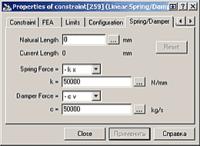 Рис. 8. Меню visualNastran Desktop 4D для определения свойств податливых опор