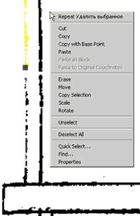 Рис. 5. Распознанные растровые объекты можно редактировать методом noun/verb