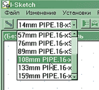 Рис. 5. Диаметр трубопровода может быть задан в условных диаметрах или в реальных размерах (наружный диаметр)