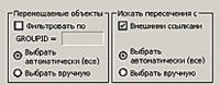 Рис. 4. Использование GroupID в PLANT-4D
