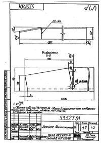 Рис. 1. Сканированный архивный документ