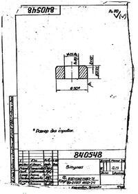 Рис. 4. Архивный сканированный документ