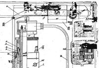 Рис. 22. Фрагмент сканированного чертежа с местами склейки