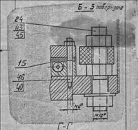 Рис. 23. Полутоновый растровый фрагмент