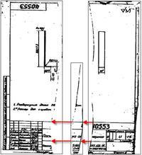 Рис. 26. Сборка чертежа из фрагментов