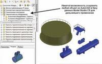 Все обновления и пополнения базы данных доступны для загрузки через Интернет с сервера разработчика