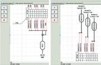 Рис. 10. Фрагмент документа Схема подключения кабелей к рядам зажимов, соединительная коробка ХТ-02