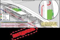 Crossrail Ltd. Великобритания