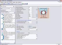 Интерфейс модуля СТАРТ-Элементы. Расчет максимальной глубины заложения трубопровода из условия прочности пенополиуретановой изоляции