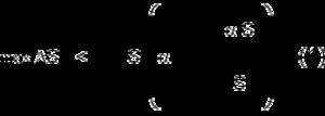 Оценка максимально возможного отклонения усилий, возникающих при вариации площадей поперечного сечения