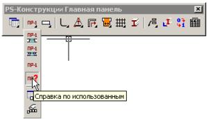 Рис. 29