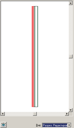 Рис. 3. Редактируем разрез стены