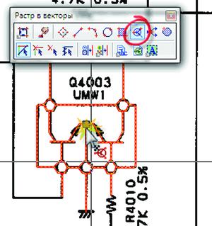 Рис. 13. Полуавтоматическая векторизация