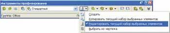 Выбор набора параметров проектного откоса