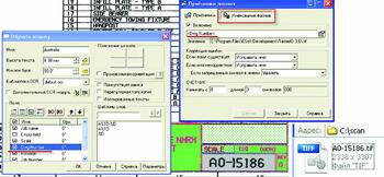 Рис. 11. Автоматическое именование документа с использованием распознанного текста