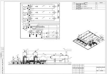 Рис. 6. Оформленный лист, автоматически полученный средствами Model Studio CS: план, фронтальный вид, изометрический вид, экспликация оборудования