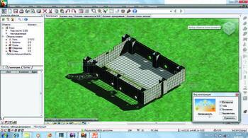 Модель, переданная в Robot Structural Analysis