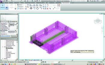 3D-армирование в >Revit Structure 2012