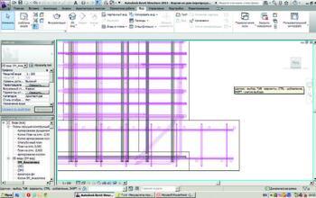 Фактическое отображение арматуры в Revit Structure 2012