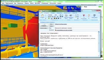Рис. 6. CADLib Модель и Архив автоматически формирует вложение в электронное письмо с изображением вида