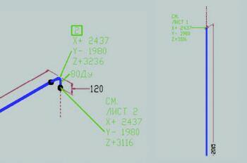 Рис. 11. Два изометрических чертежа, разделенных при помощи компонента