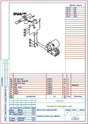 Рис. 14. Монтажно-установочный чертеж в AutoCAD