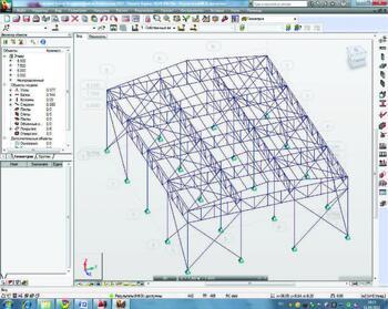 Результат расчета по подбору поперечных сечений элементов каркаса в Robot Structural Analysis