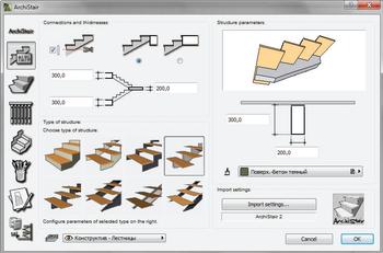 Рис. 3. Огромное количество настроек модуля ArchiStair позволяет очень точно моделировать лестницы - вплоть до укладки ковровых дорожек на главных лестницах