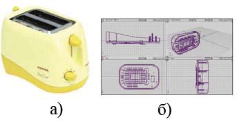 Рис. 3. ЦП тостера: а – модель в сборе, б – модель нижней части