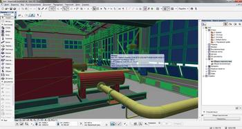 Трехмерный проект, экспортированный из среды CADLib Модель и Архив в ArchiCAD