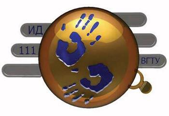 Логотип учебной группы ИД-111