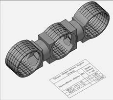 2г – типовой сборный участок, состоящий из колец обделки боковых и среднего тоннелей (несущие элементы), рамы и ходки (формообразующие и несущие элементы);