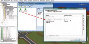 Рис. 7. Редактор отчетов позволяет создавать сложные спецификации и экспортировать их во внешние приложения
