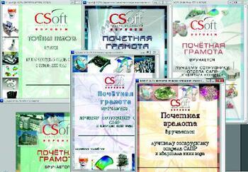 Макеты сертификатов для CSoft Воронеж, выполненные в ходе практики