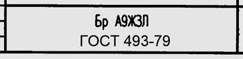 Рис. 19. Размещение текста на документе после редактирования