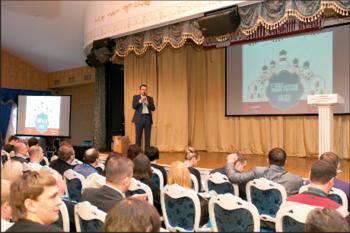 Дилерская конференция САПРовский посад