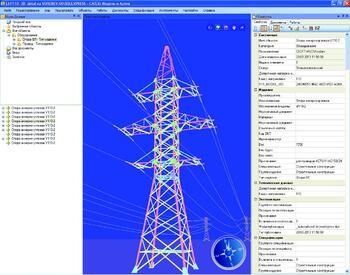 Рис. 14. Участок ЛЭП, экспортированный из Model Studio CS ЛЭП в CADLib Модель и Арxив